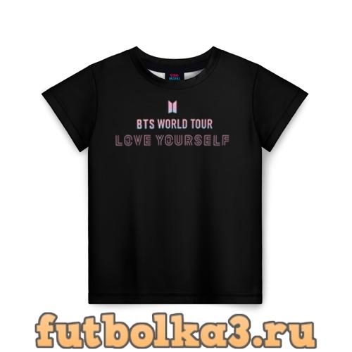 Футболка BTS WORLD TOUR_color детская