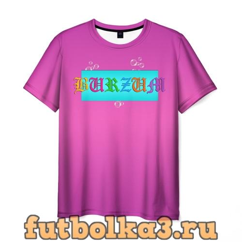 Футболка Burzum мужская