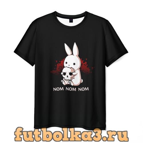 Футболка Череп мужская