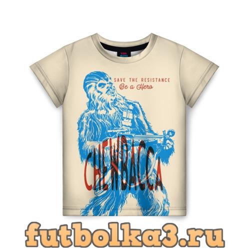 Футболка Chewbacca детская