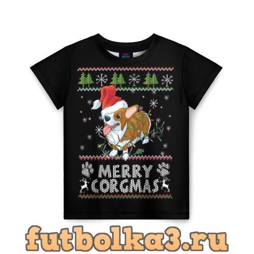 Футболка Christmas dog детская