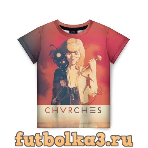 Футболка Chvrches детская