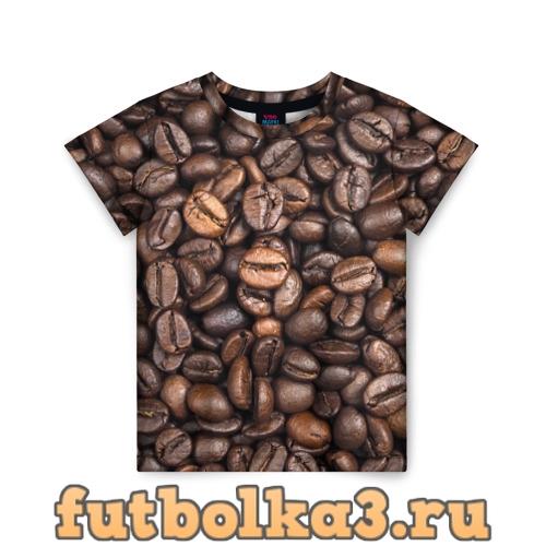 Футболка Coffee детская