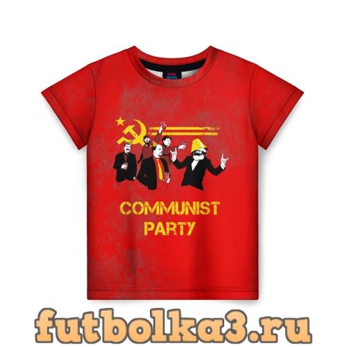 Футболка Communist party детская