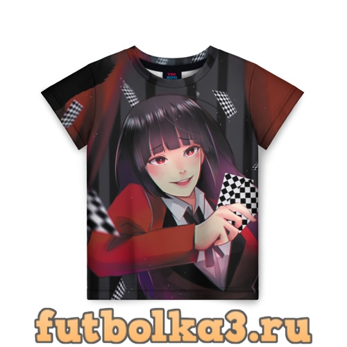 Футболка Compulsive Gambler детская