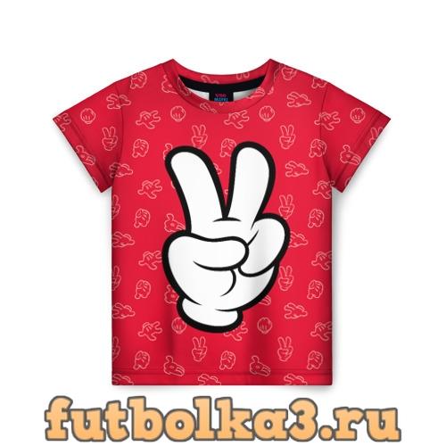 Футболка Cool! детская