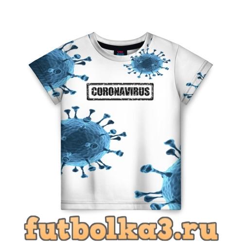 Футболка CORONAVIRUS детская