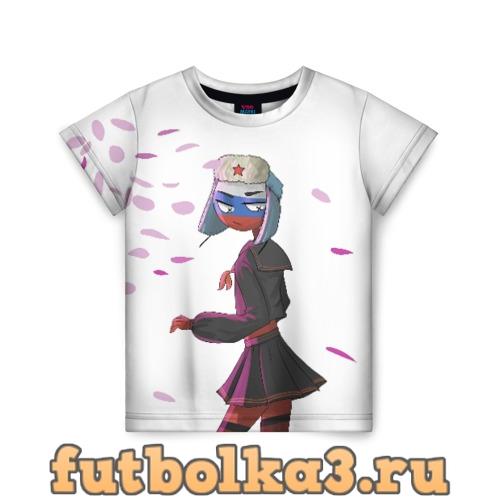 Футболка CountryHumans - Россия детская