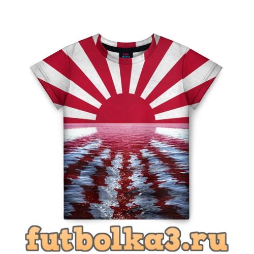 Футболка Флаг Восходящего Солнца детская