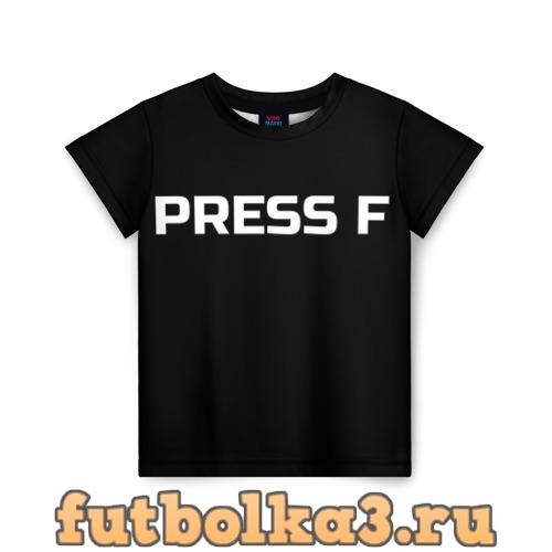 Футболка Футболка с надписью PRESS F детская