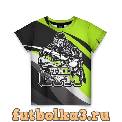 Футболка GYM детская