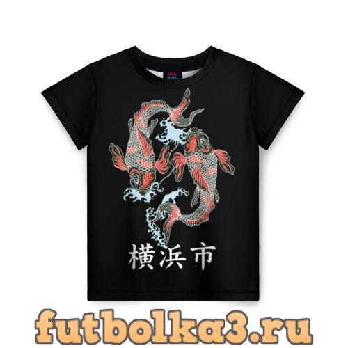 Футболка Иокогама детская