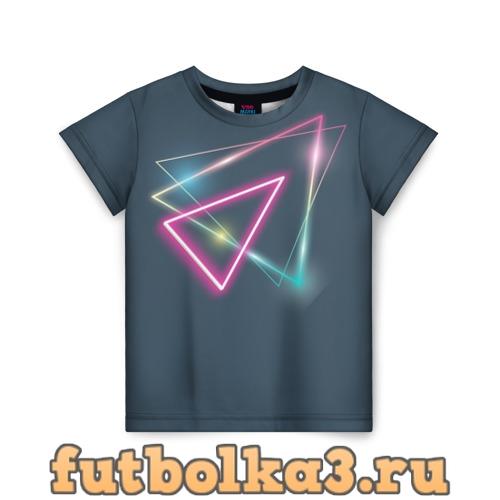 Футболка Неоновый треугольник детская