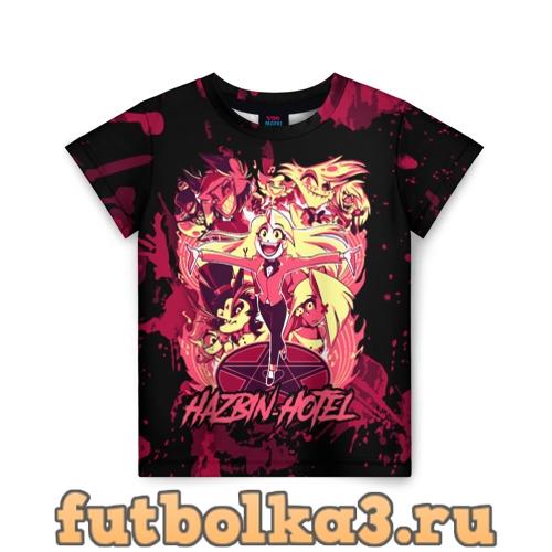 Футболка ОТЕЛЬ ХАЗБИН детская