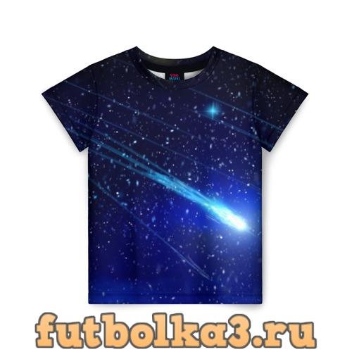 Футболка Падающие звезды детская