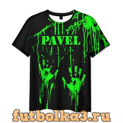 Футболка Павел мужская