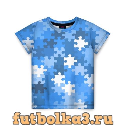 Футболка Пазл детская