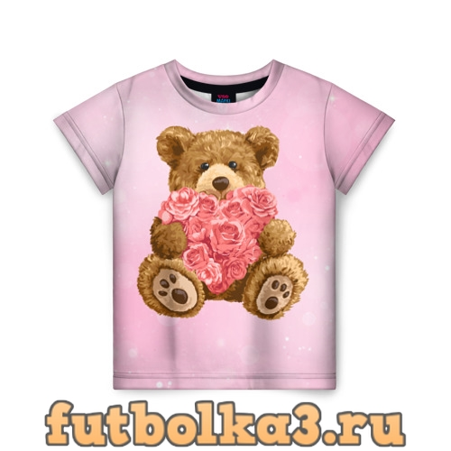 Футболка Плюшевый медведь с сердечком детская