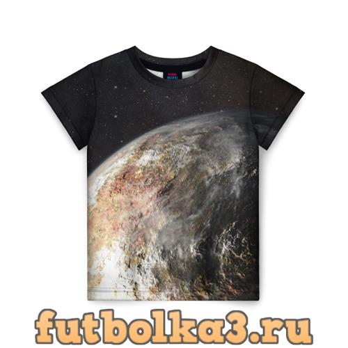 Футболка Плутон детская