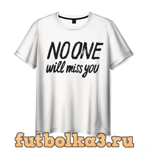 Футболка ПО ТЕБЕ НЕ БУДУТ СКУЧАТЬ мужская