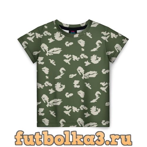 Футболка ПВ КГБ СССР детская