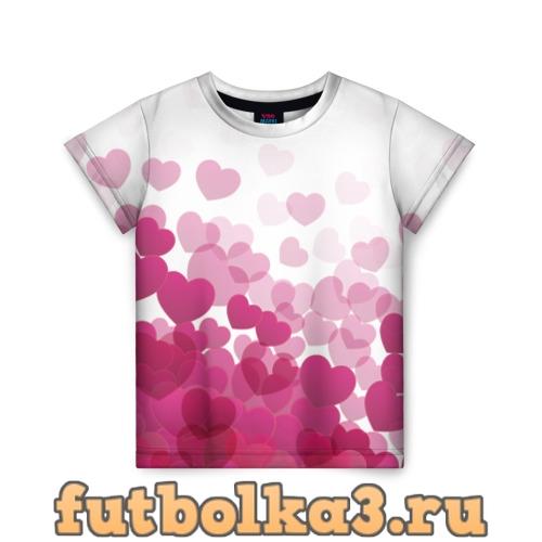 Футболка С Любовью детская