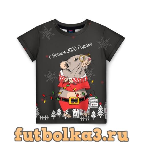 Футболка с Новым 2020 годом! детская