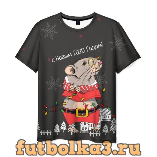 Футболка с Новым 2020 годом! мужская
