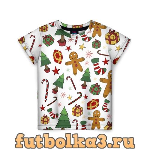 Футболка С новым годом! детская