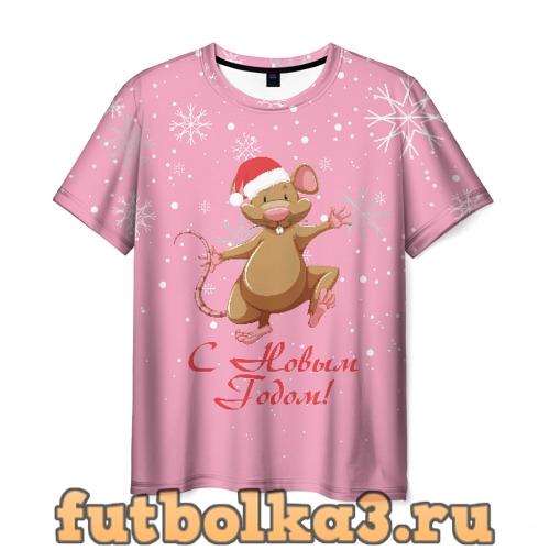 Футболка С Новым Годом! мужская