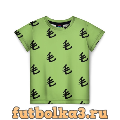 Футболка Saitama Style (Season 2) детская