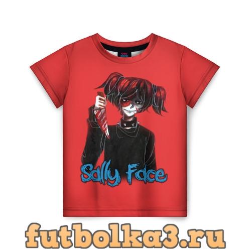 Футболка Салли Фейс детская