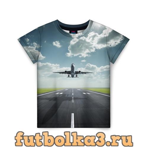 Футболка Самолет дет�ка�