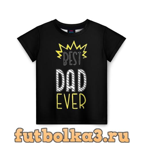 Футболка Самый лучший папа детская