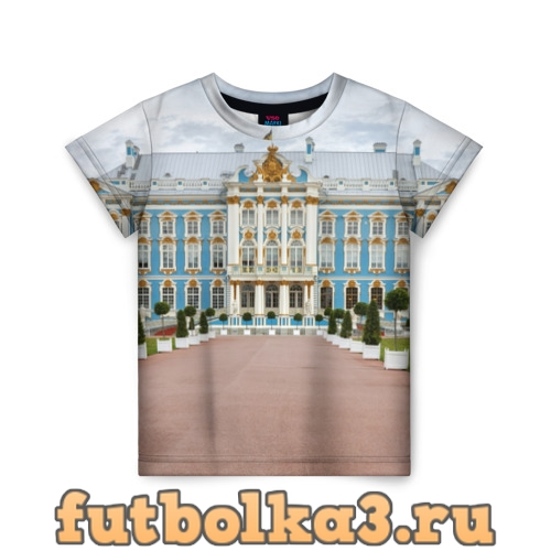 Футболка Санкт-Петербург детская