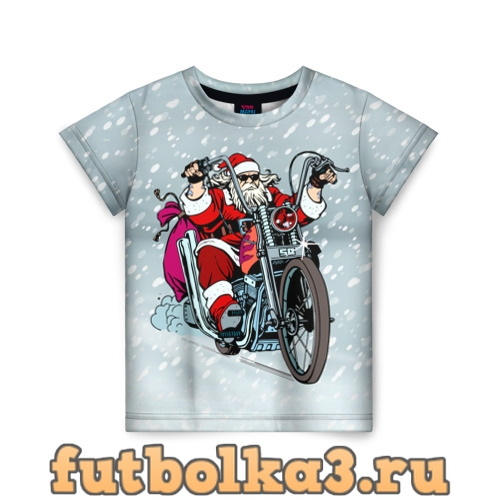 Футболка Санта Клаус байкер детская