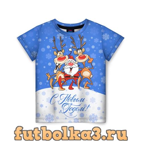 Футболка Санта Клаус с оленями детская
