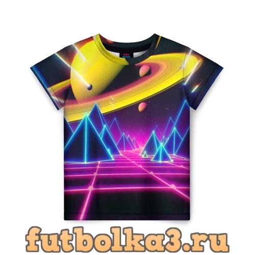 Футболка САТУРН детская