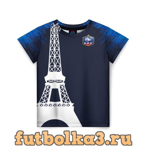 Футболка Сборная Франции форма (exc.) детская