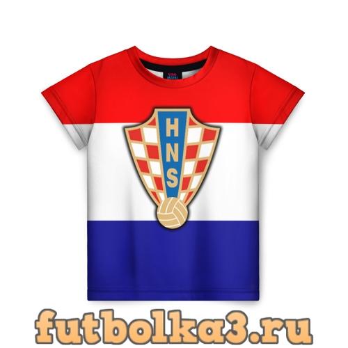 Футболка Сборная Хорватии флаг детская