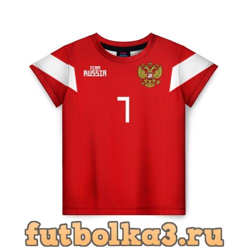 Футболка Сборная России 2018 Полоз детская