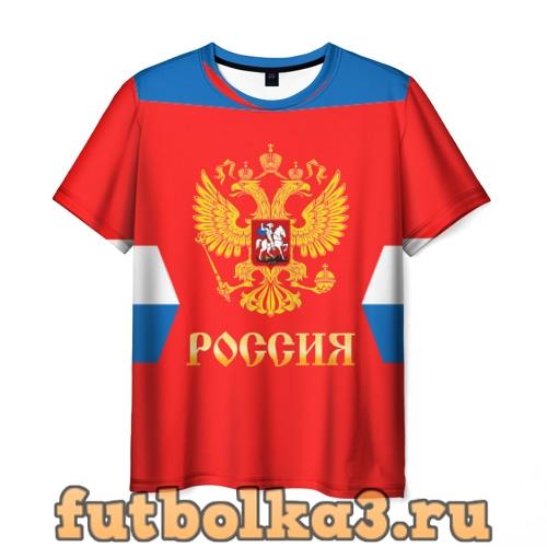 Футболка Сборная России Домашняя форма мужская