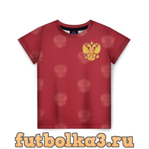 Футболка Сборная России по футболу детская