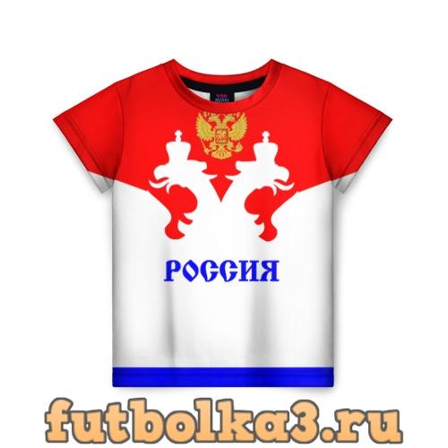 Футболка Сборная России по хоккею детская