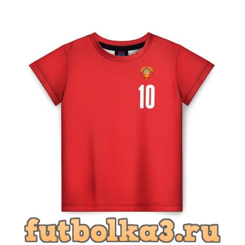 Футболка Сборная СССР по баскетболу детская