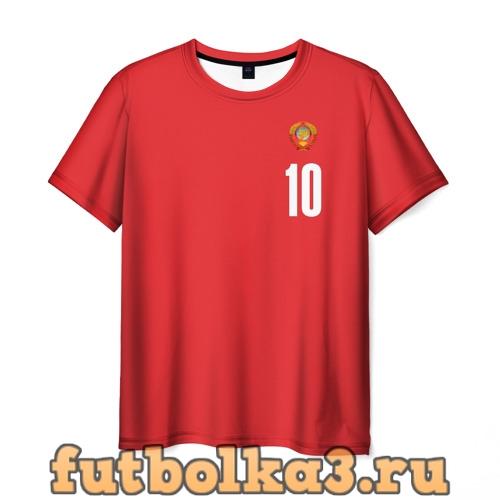 Футболка Сборная СССР по баскетболу мужская