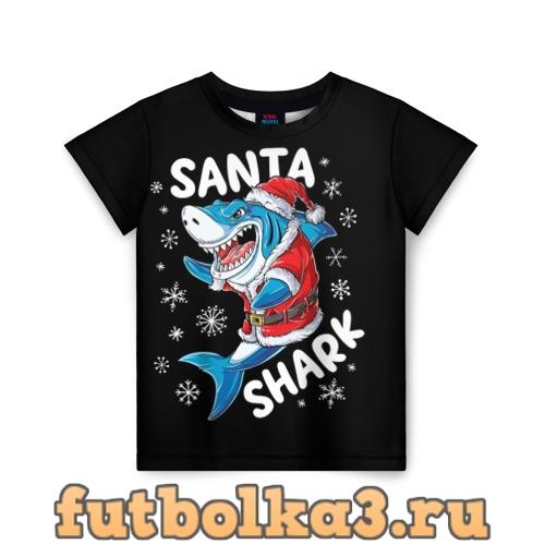 Футболка SHARK SANTA детская