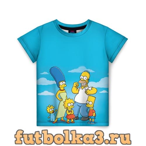 Футболка Симп�оны дет�ка�