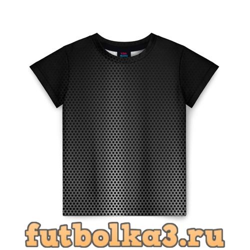 Футболка Стальная ткань детская