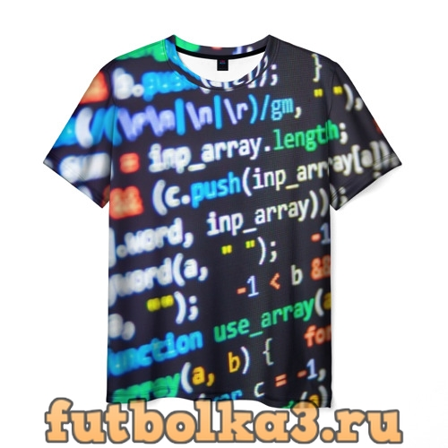 Футболка ТЫЖ ПРОГРАММИСТ! мужская